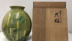 陶器・陶磁器・陶芸品