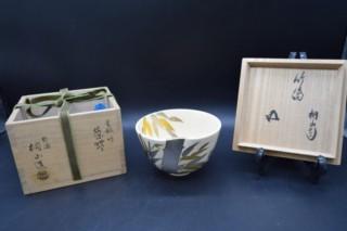 4代桐山 茶碗 竹図1