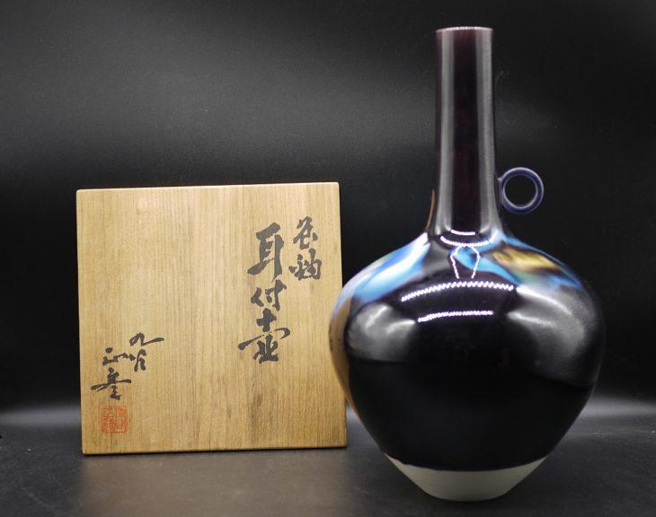 徳田正彦 作 色釉耳付壺