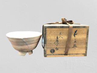 陶兵衛 萩茶碗