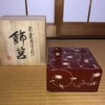 朱塗唐草貝入 飾筥を買い取り致しました。