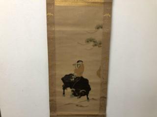 竹屋町刺繍 掛け軸