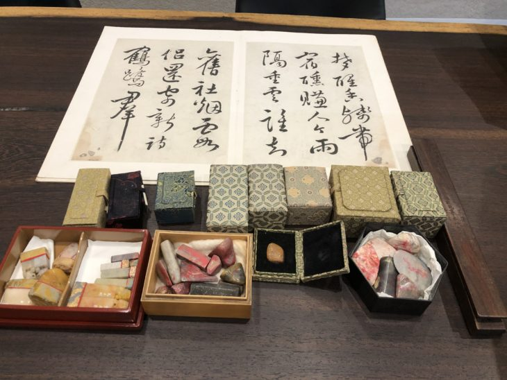 中国美術品 書道具(印材、古筆、印材)一式をお買取致しました。