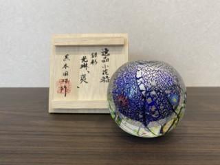 黒木国昭 作 銀彩 光琳 『爽』 小花器