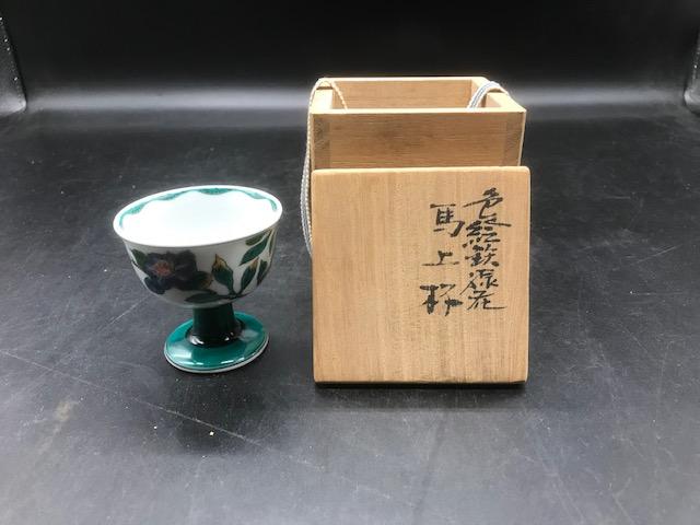 三ツ井為吉作 色絵鉄源花 馬上杯をお買取りさせていただきました。
