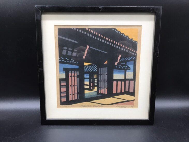 クリフトン・カーフ作 木版画「OGAWA MACHI」をお買取りしました。