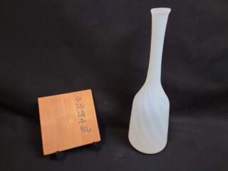 岩田 久利作『白砡硝子瓶』