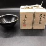 「桶谷定一 作 油滴天目茶碗」をお買取りしました。