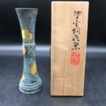 秦蔵六作 立鼓式塗金銅花器をお買取りさせていただきました。