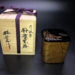 多田桂寛「月秋草朴葉茶器」を買受致しました。
