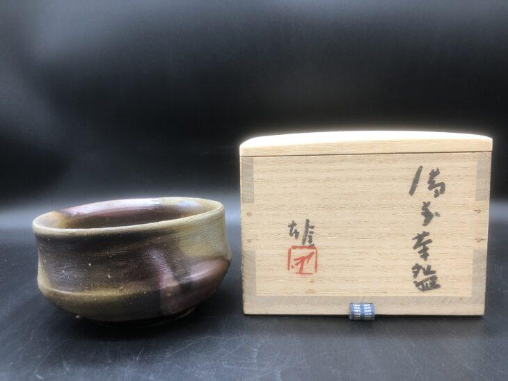 『藤原雄 備前茶碗』をお買取りしました。